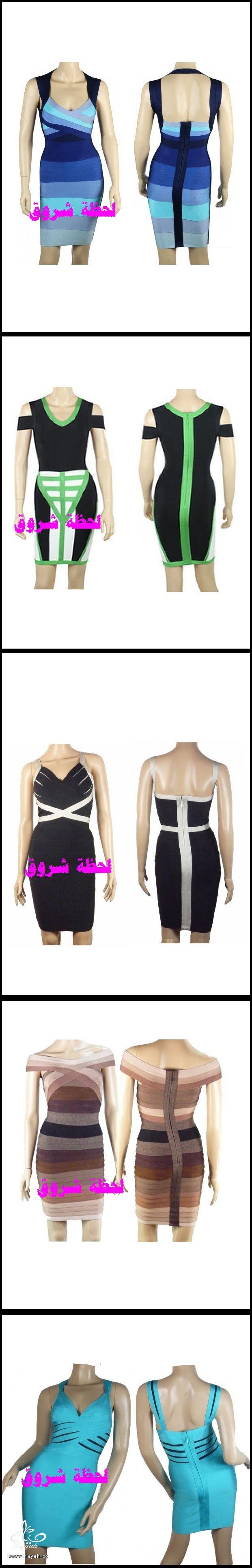 Dresses2015  2 hayahcc_1435965286_741.jpg