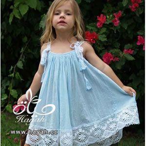 فساتين الأطفال المنزلية hayahcc_1436100105_492.jpg