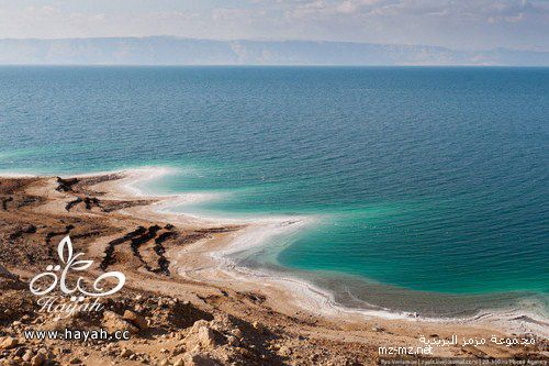 البحر الأشد ملوحة على مستوى العالم hayahcc_1436102152_411.jpg