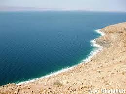 البحر الأشد ملوحة على مستوى العالم hayahcc_1436102153_116.jpg