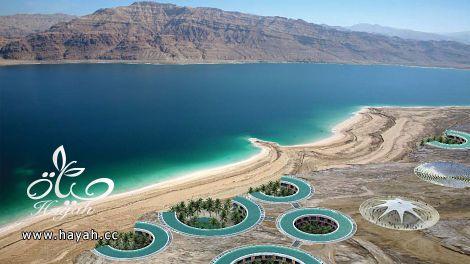 البحر الأشد ملوحة على مستوى العالم hayahcc_1436102154_973.jpg