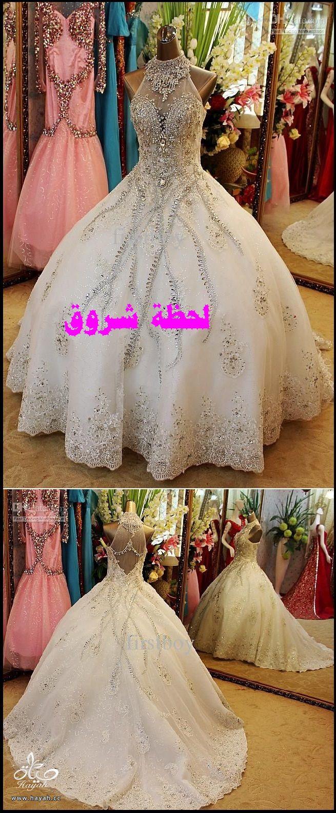 فساتين زفاف hayahcc_1436131815_294.jpg