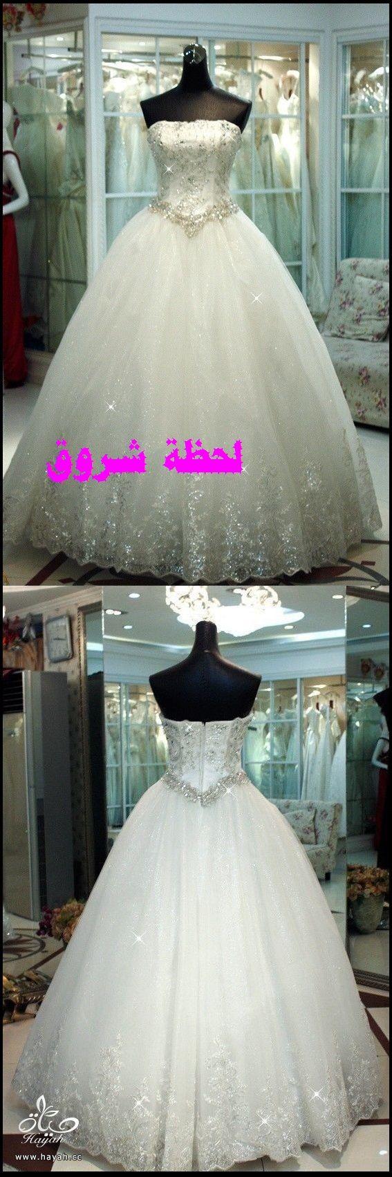 فساتين زفاف hayahcc_1436131817_343.jpg