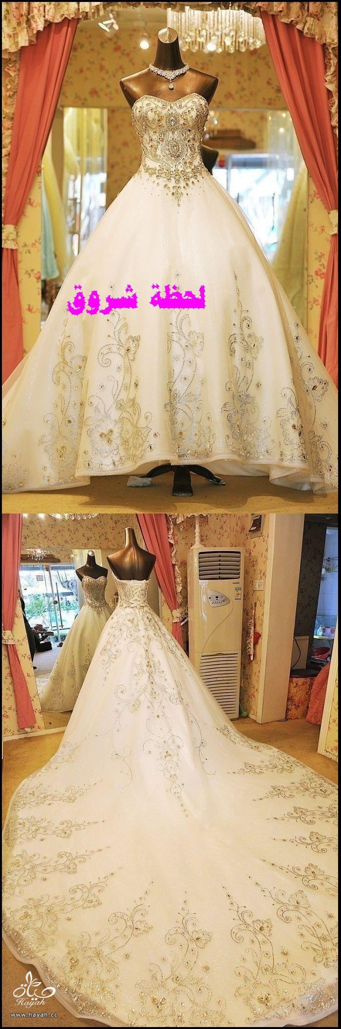 فساتين زفاف hayahcc_1436131820_621.jpg