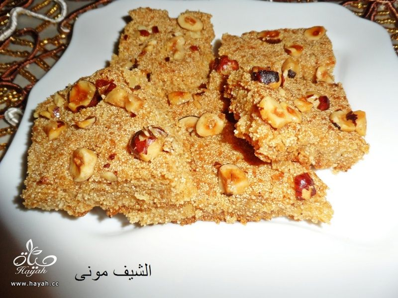 الهريسة الدمياطى بالبندق من مطبخ الشيف مونى بالصور hayahcc_1436192461_203.jpg