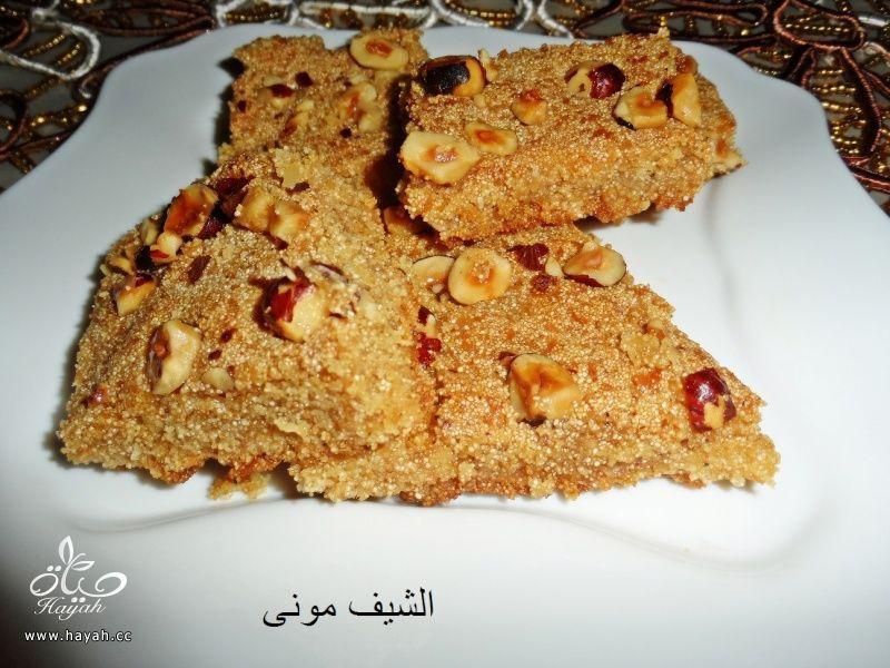 الهريسة الدمياطى بالبندق من مطبخ الشيف مونى بالصور hayahcc_1436192462_987.jpg
