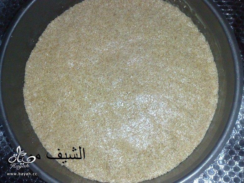 الهريسة الدمياطى بالبندق من مطبخ الشيف مونى بالصور hayahcc_1436192467_857.jpg