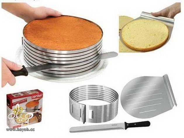 أدوات مطبخية مريحة جداً hayahcc_1436439459_373.jpg