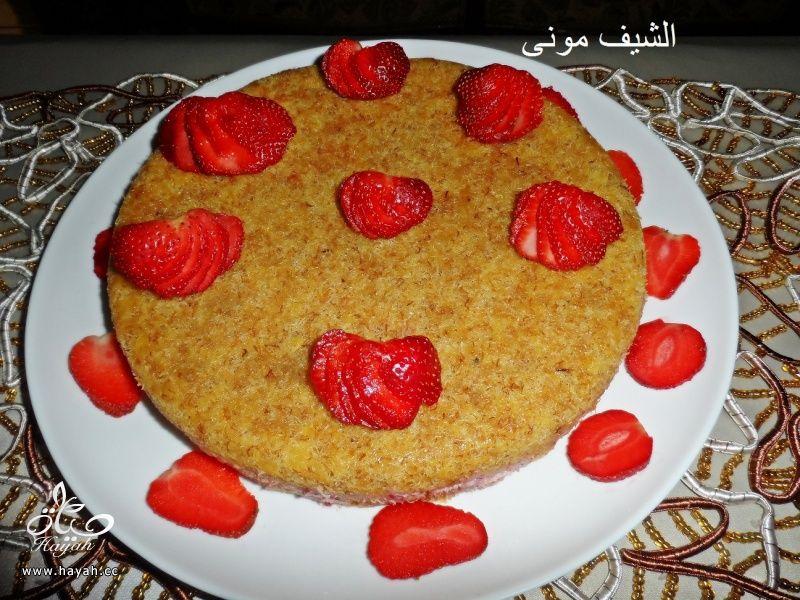 كنافة بالفراولة من مطبخ الشيف مونى بالصور hayahcc_1436567644_313.jpg