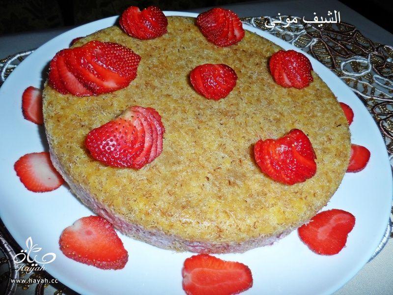 كنافة بالفراولة من مطبخ الشيف مونى بالصور hayahcc_1436567645_507.jpg