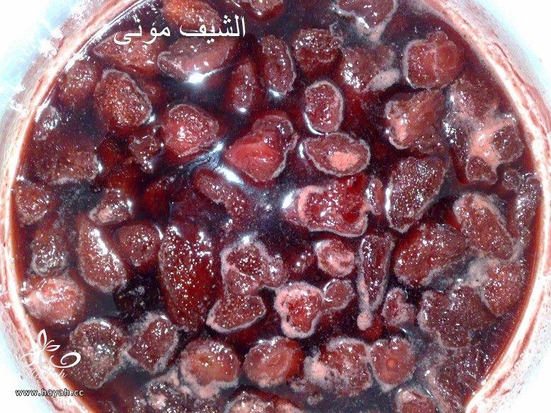 كنافة بالفراولة من مطبخ الشيف مونى بالصور hayahcc_1436567645_767.jpg