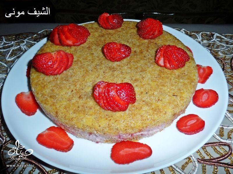 كنافة بالفراولة من مطبخ الشيف مونى بالصور hayahcc_1436567646_359.jpg