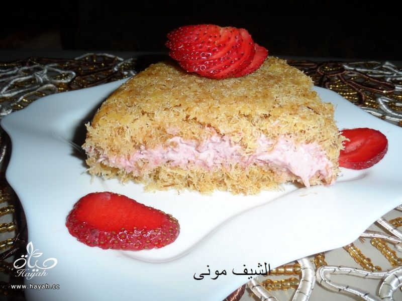 كنافة بالفراولة من مطبخ الشيف مونى بالصور hayahcc_1436567647_581.jpg