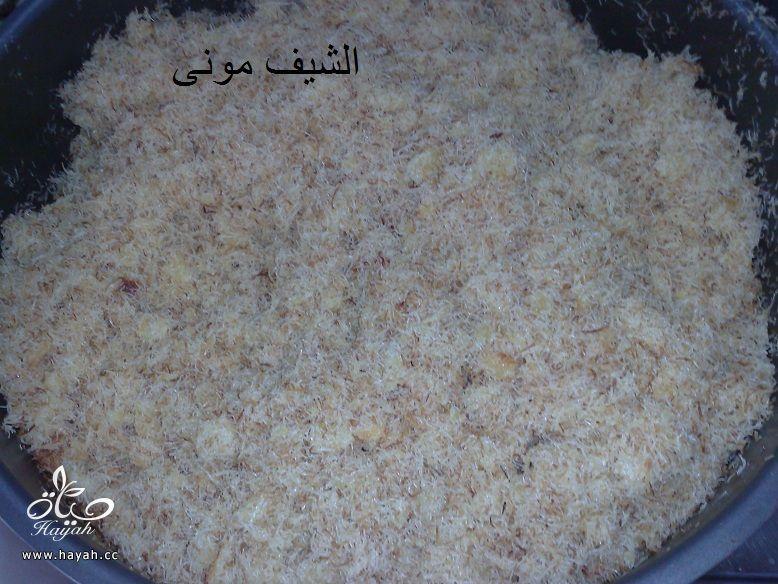 كنافة بالفراولة من مطبخ الشيف مونى بالصور hayahcc_1436567648_987.jpg