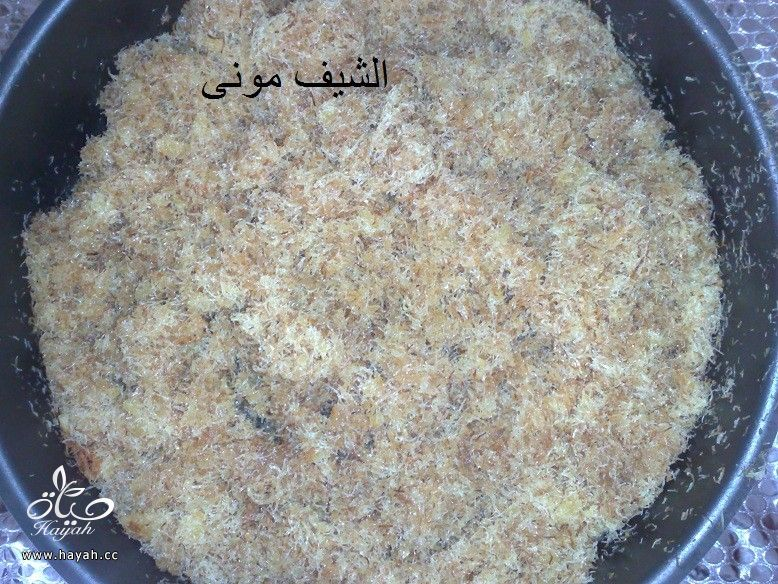 كنافة بالفراولة من مطبخ الشيف مونى بالصور hayahcc_1436567650_291.jpg