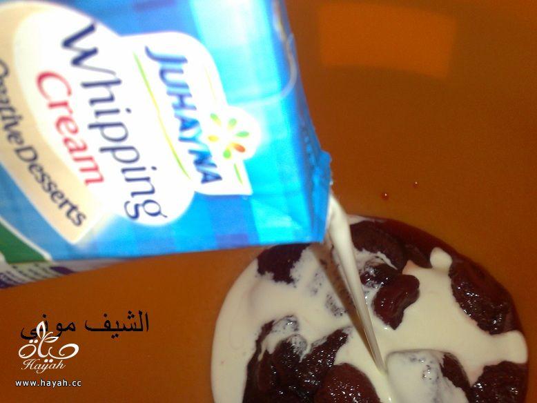 كنافة بالفراولة من مطبخ الشيف مونى بالصور hayahcc_1436567651_767.jpg