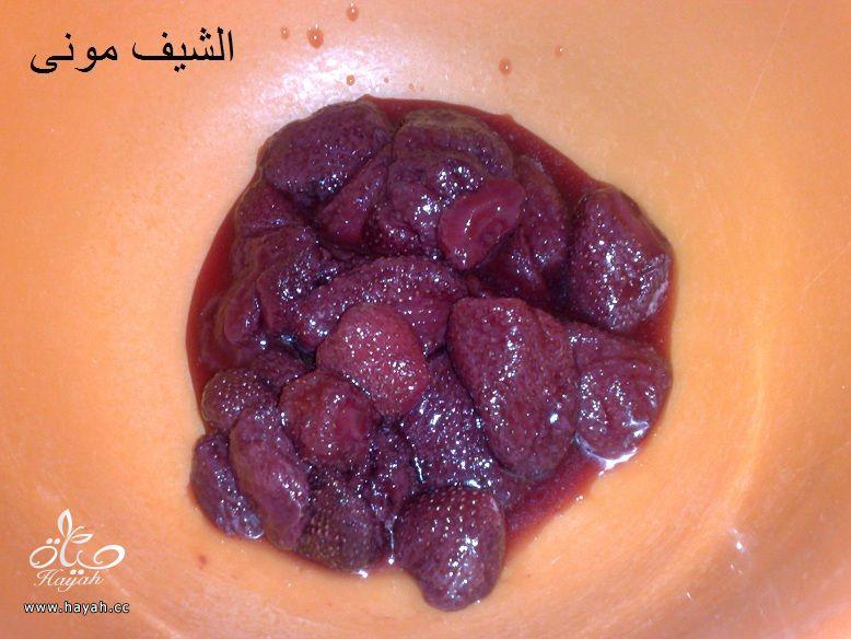 كنافة بالفراولة من مطبخ الشيف مونى بالصور hayahcc_1436567651_929.jpg