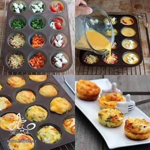 طرق جديدة لتحضير الطعام hayahcc_1436946146_251.jpg