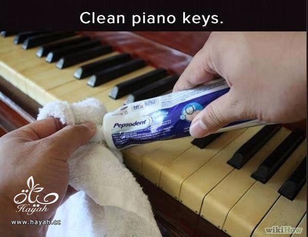فوائد  معجون الأسنان في التنظيف hayahcc_1437295835_532.jpg