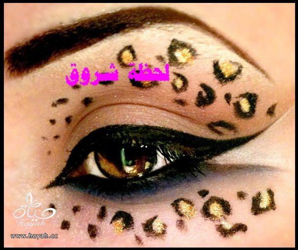 صور مكياج عيون hayahcc_1437331073_465.jpg