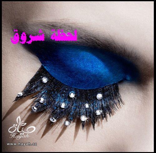 صور مكياج عيون hayahcc_1437331073_711.jpg
