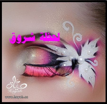 صور مكياج عيون hayahcc_1437331074_898.jpg