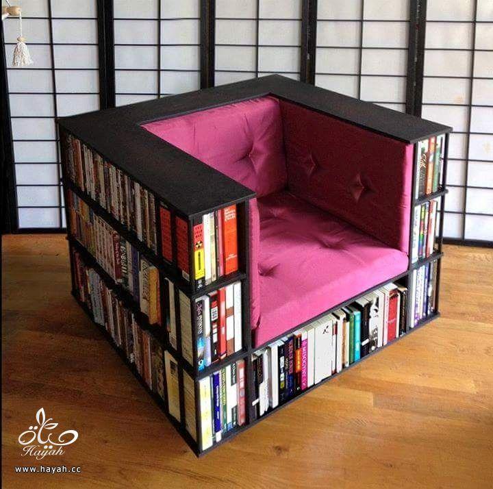 تصاميم لمكتبات مدهشة hayahcc_1437902380_774.jpg