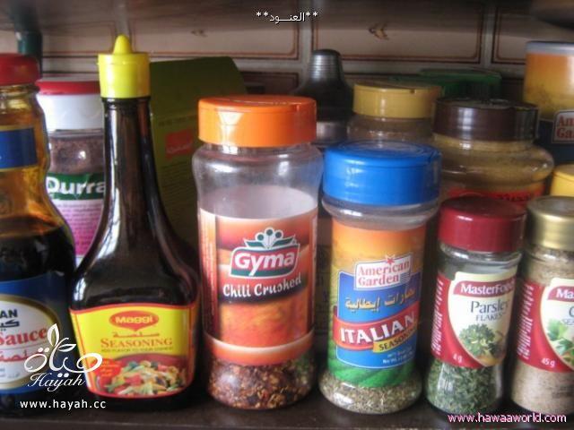دجاج بالصوص من المطبخ الصيني, دجاج رائع ولذيذ hayahcc_1437947457_847.jpeg