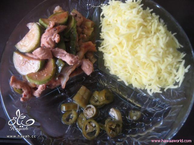 دجاج بالصوص من المطبخ الصيني, دجاج رائع ولذيذ hayahcc_1437947459_336.jpeg