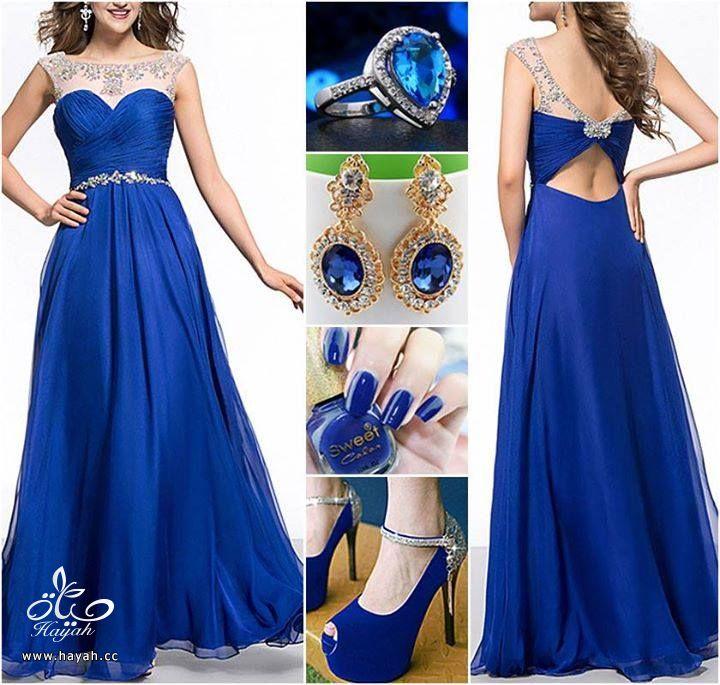 أي فستان أزرق تريدي؟ hayahcc_1438101300_385.jpg