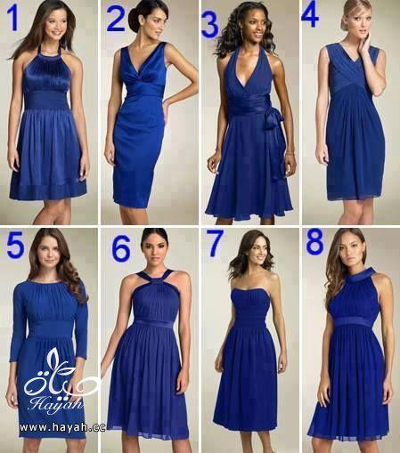 أي فستان أزرق تريدي؟ hayahcc_1438101301_483.jpg
