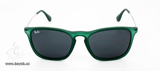نظارات ماركات عالميه واصليه 100% وباسعار مناسبه بالسوق الجيد hayahcc_1438263709_722.jpg