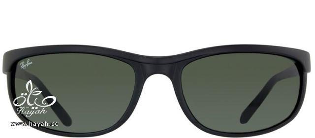 نظارات ماركات عالميه واصليه 100% وباسعار مناسبه بالسوق الجيد hayahcc_1438263709_879.jpg