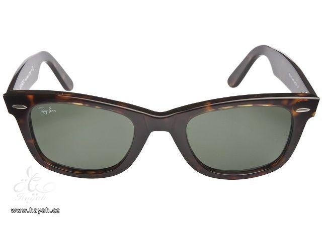 نظارات ماركات عالميه واصليه 100% وباسعار مناسبه بالسوق الجيد hayahcc_1438263717_830.jpg