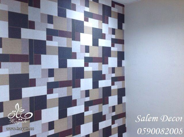 ورق جدران 2016 - تشكيلة جديدة من ورق الجدران الكوري 2016 hayahcc_1438521050_892.jpg