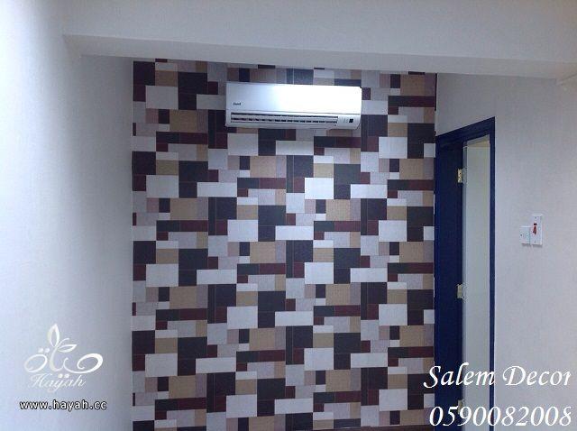 ورق جدران 2016 - تشكيلة جديدة من ورق الجدران الكوري 2016 hayahcc_1438521051_770.jpg
