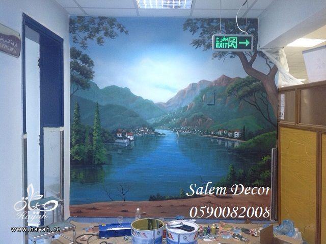 كتالوج صور رسم على الجدران والأسقف 2016 - رسم مناظر طبيعية - ابداع رسم غرف الأطفال hayahcc_1438521272_130.jpg