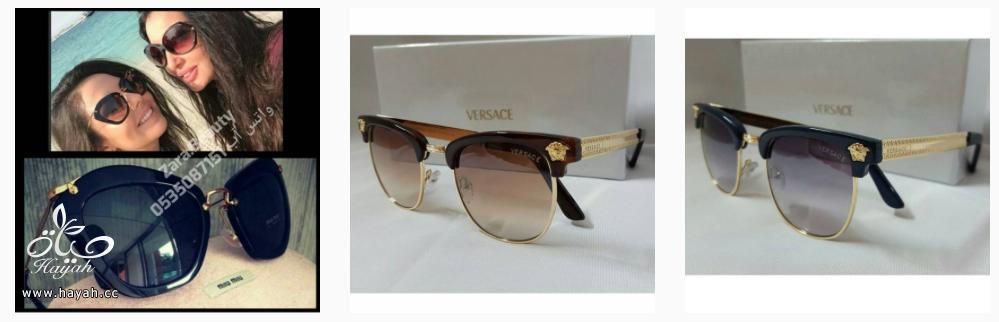 نظارات شمسية اخت الأصلية لاتفوتكم hayahcc_1438802173_107.png