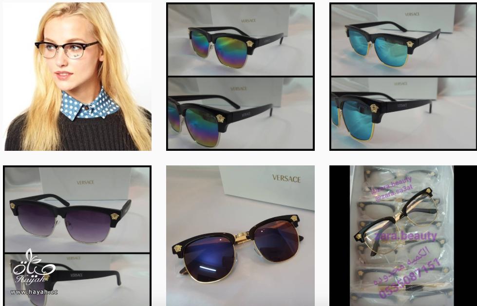 نظارات شمسية اخت الأصلية لاتفوتكم hayahcc_1438802174_334.png