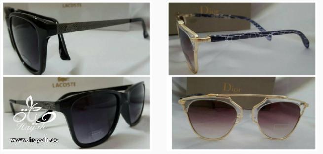 نظارات شمسية اخت الأصلية لاتفوتكم hayahcc_1438802176_139.png