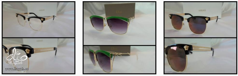 نظارات شمسية اخت الأصلية لاتفوتكم hayahcc_1438802176_346.png