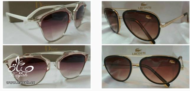 نظارات شمسية اخت الأصلية لاتفوتكم hayahcc_1438802177_252.png