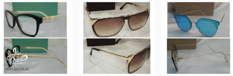 نظارات شمسية اخت الأصلية لاتفوتكم hayahcc_1438802179_593.png