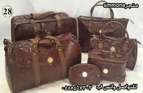 اطقم شنط الثعبان 6 قطع hayahcc_1438828757_811.jpg