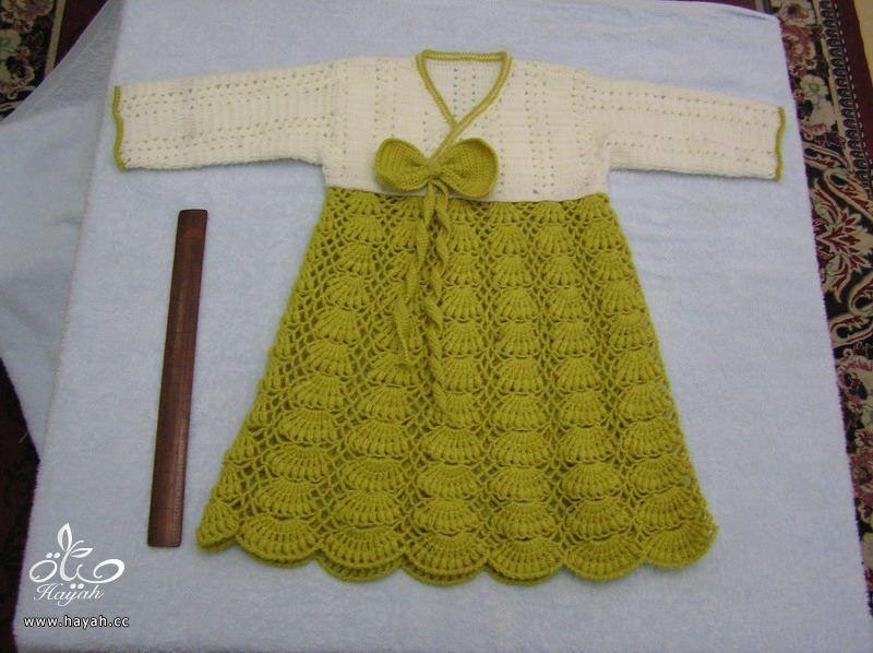 ملابس أطفال hayahcc_1438870528_801.jpg