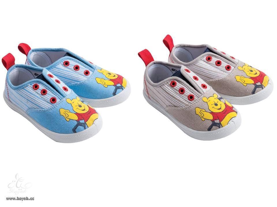 أجمل أحذية الأطفال hayahcc_1439031645_932.jpg