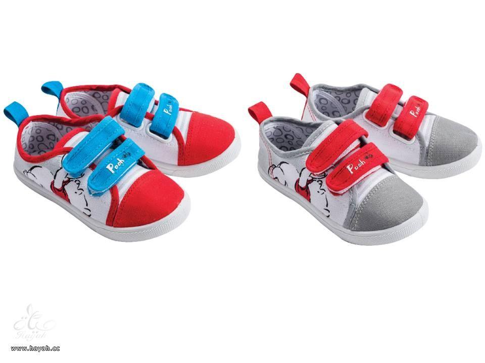 أجمل أحذية الأطفال hayahcc_1439031645_971.jpg