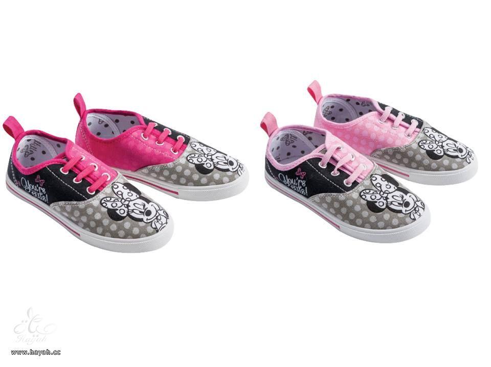 أجمل أحذية الأطفال hayahcc_1439031646_457.jpg