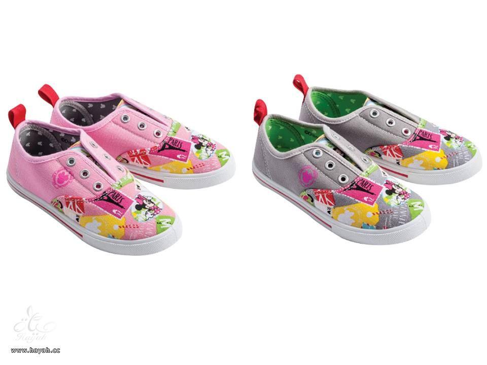 أجمل أحذية الأطفال hayahcc_1439031646_523.jpg