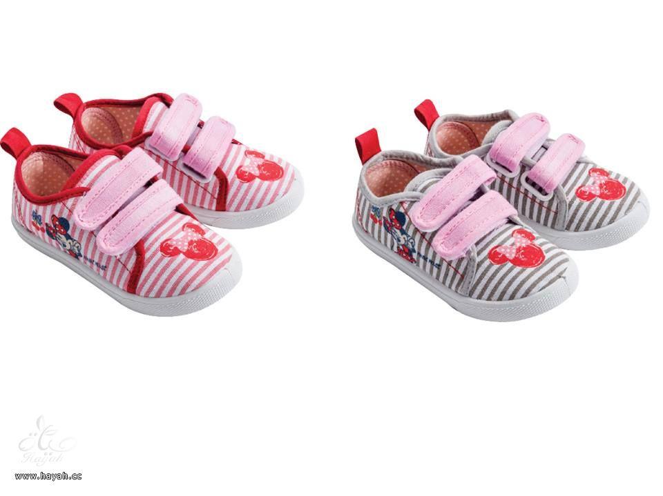 أجمل أحذية الأطفال hayahcc_1439031646_785.jpg